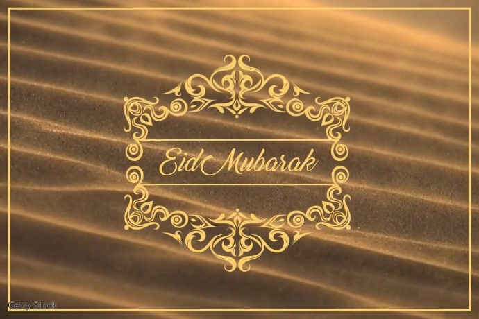Eid Mubarak Video Template Poster