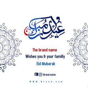 Eid mubarak VIDEO TEMPLATE