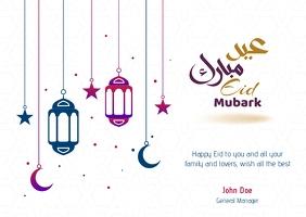 Eid mubark Greeting Card Kartu Pos template