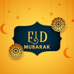 Eid Mubrak,Chand raat ,ramadan