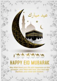 eid mubrak A4 template