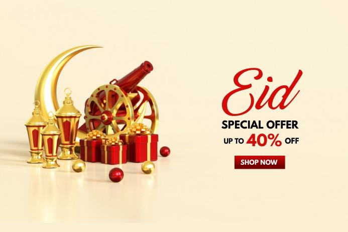 Eid Special offer banner Баннер 4' × 6' template