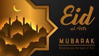 Eid template Nagłowek bloga