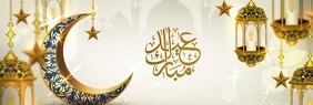 Eid templates,ramadan,iftar