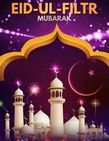 Eid templates
