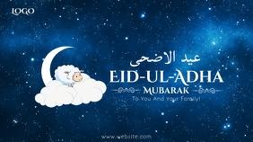 Eid-ul-Adha, Eid Mubarak, Eid Event Twitter P template
