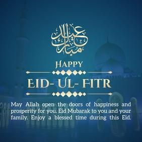Eid-ul-Fitr Сообщение Instagram template