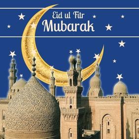 Eid ul Fitr Mubarak Template