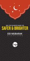 Eid wish roll up banner Ibhana Eligoqekela Phezulu 3' × 6' template