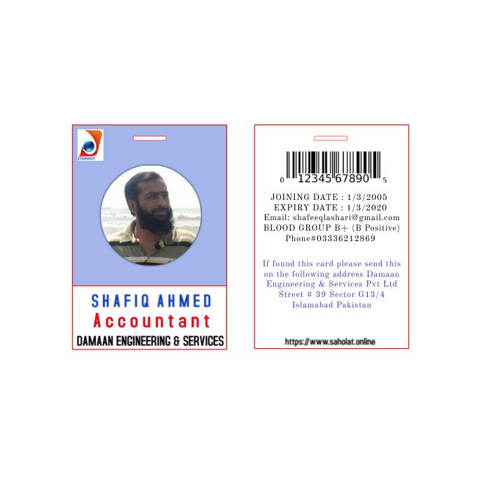 EmployeeID Card Pos Instagram template