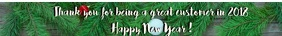 Etsy Shop banner New Year template