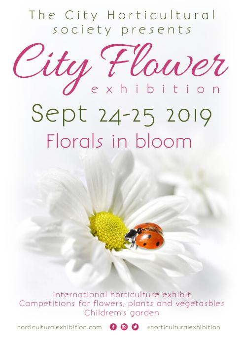 Flower Show Poster A4 template
