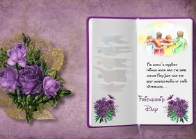 Friendship Day Template Открытка