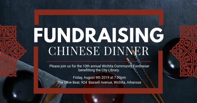Fundraiser Dinner Chinese Restaurant Banner