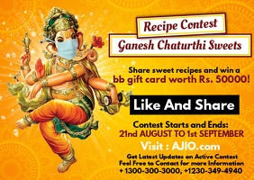 Ganesh Chaturthi Contest Gift Card Template Postal