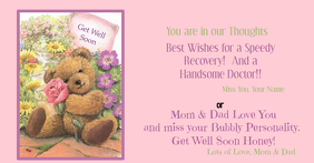 get well 8 Facebook Shared Image template