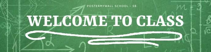 Google classroom banners template