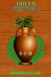 Greek Festival Poster