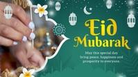 Green Eid Mubarak Wish Facebook Cover Video Ikhava Yevidiyo ye-Facebook (16:9) template