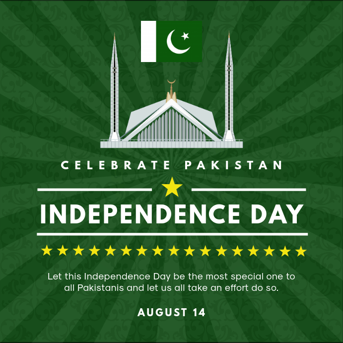 Green Pakistan Day Wish to Friend