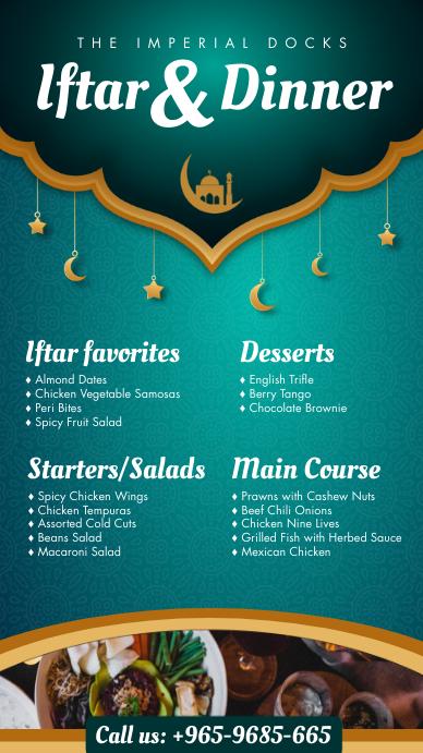 Green Ramadan Iftar Menu Digital Display Temp 数字显示屏 (9:16) template