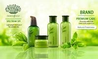 Green Tea Ads Oficio US template