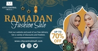 Green Women's Ramadan Sale Facebook Post Temp template