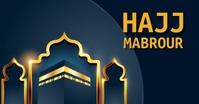 Hajj, haj mubarak Isithombe Esabiwe ku-Facebook template