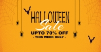 Halloween yellow sale design template