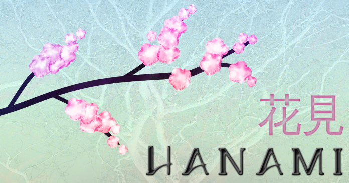 Hanami facebook template 花見 to customize with cherry flowers