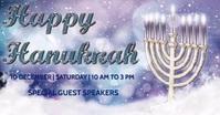 Hanukkah,festival,event,hannukah Facebook Shared Image template