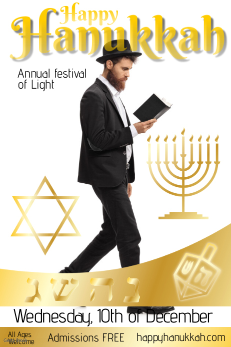 Hanukkah event flyer