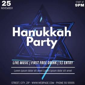Hanukkah party video flyer template
