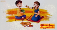 Happy Bhai Dooj wallpaper Gedeelde afbeelding op Facebook template