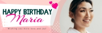 Happy Birthday Email Header E-mail-overskrift template