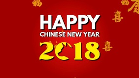 Happy Chinese New Year 2018 Facebook video Cover Template