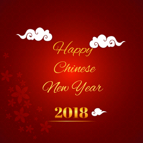 Happy Chinese New Year Cloud