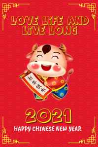 HAPPY CHINESE NEW YEAR OF MOO 2021 03 Affiche template