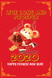 HAPPY CHINESE NEW YEAR OF MOUSE 2020 08