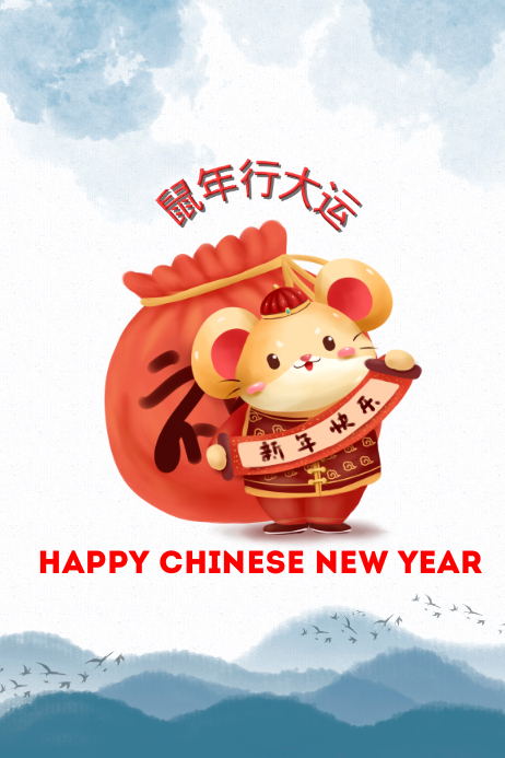 Happy Chinese New Year of Mouse 2020 14