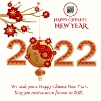 Happy Chinese New Year Poster Template 方形(1:1)