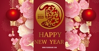Happy chinese new year social media post Facebook 共享图片 template