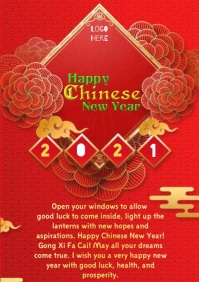 Happy Chinese New Year wishes Template A4