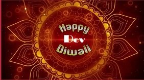 Happy Dev Diwali Animated gif