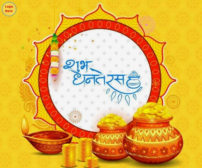 Happy Dhanteras wishes Wallpaper Stort rektangel template