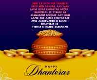 Happy Dhanteras wishes Wallpapers Grand rectangle template