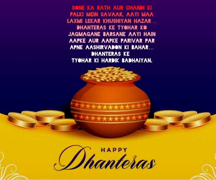 Happy Dhanteras wishes Wallpapers Großes Rechteck template