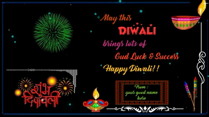 Happy Diwali Animated Gif 2019