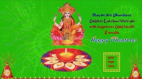happy diwali dhanteras wishes animated gif