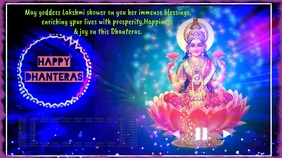 happy dhanteras wishes animated gif Digital Display (16:9) template